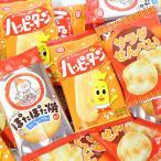 お菓子 詰め合わせ (地域限定送料無料) 小袋せんべい食べ比べセット B(3種・80コ) おかしのマーチ (omtma6394k)