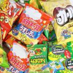 お菓子 詰め合わせ (地域限定送料無料) カール入り!カルビーセット!小袋&ミニスナック(8種・34コ) おかしのマーチ (omtma6415k)