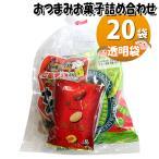 (地域限定送料無料) 広島名物!せんじ肉入りおつまみお菓子袋詰め C 20袋セット 詰め合わせ 駄菓子 おかしのマーチ (omtma6739x20k)