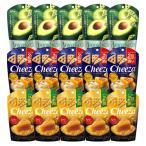 お菓子 詰め合わせ (地域限定送料無料) グリコ 生チーズのチーザ2種 & アボカドーザ セット(3種・計15コ)おかしのマーチ (omtma6815k)