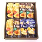 お菓子 詰め合わせ (地域限定送料無料) グリコ 生チーズのチーザ(3種・計14個) ギフトセット おかしのマーチ (omtma6887gk)