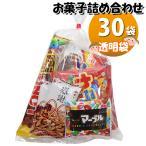 (地域限定送料無料) チョコ菓子袋詰め 30袋セット 詰め合わせ 駄菓子 おかしのマーチ (omtma6957x30k)