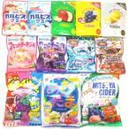 お菓子 詰め合わせ (地域限定送料無料)おかしのマーチ 12種類のグミ&キャンディ菓子食べ比べセット (omtmagctsak)