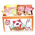 お菓子 詰め合わせ 妖怪ウォッチ収納チェア(ロング)&スナック菓子12種類セット おかしのマーチ (omtmaywlscsa)