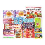 (全国送料無料) おかしのマーチ 駄菓子セット 15種 計28コ入り メール便