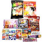 (全国送料無料) おかしのマーチ キャンディ・ラムネ・ガム 食べ比べセット 全13種入り メール便