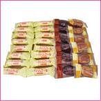 ショッピングお試しセット (全国送料無料) おかしのマーチ ブルボン 2種洋菓子食べ比べお試しセット 全28個入り メール便