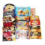 ショッピングお試しセット (全国送料無料)グリコ 小袋お菓子 お試しセットA 9種全13コ入り メール便