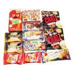 ショッピングお試しセット (全国送料無料)グリコ 小袋お菓子 お試しセットB 8種全13コ入り メール便