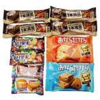 ショッピングお試しセット (全国送料無料)おかしのマーチ 手軽にとれる栄養機能食品 お試し小袋食べ比べセット(計10コ) メール便