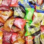 お菓子 詰め合わせ (全国送料無料) おかしのマーチ 2種チョコレートアソート(ハイショコラ、ルック)食べ比べセット メール便 (omtmb0525)