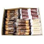 お菓子 詰め合わせ (全国送料無料) 溶けにくいチョコレート菓子2種食べ比べセット 個包装(ブランチュール 20枚・チョコレートパイ 13本)計33コ メール便
