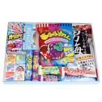 (全国送料無料) おかしのマーチ 駄菓子11種ギフトセット プチギフト メール便 (omtmb0720)
