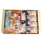 駄菓子 詰め合わせ (全国送料無料) おかしのマーチ 駄菓子3種(計35コ)セット メール便 (omtmb0721)