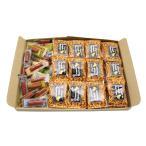 駄菓子 詰め合わせ (全国送料無料) おやつカルパス50コ & クラッシュラーメン30コ セット メール便 おかしのマーチ (omtmb5409)