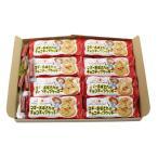 駄菓子 詰め合わせ (全国送料無料) おかしのマーチ おやつカルパス(10コ) & マギーおばさんのチョコチップクッキー(16コ)セット メール便 (omtmb5419)