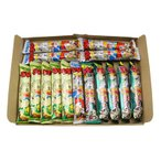 駄菓子 詰め合わせ (全国送料無料) おかしのマーチ うまい棒アソート(3種・各5本)15本セット メール便 (omtmb5427)