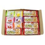 駄菓子 詰め合わせ (全国送料無料) おかしのマーチ あべっ子ラムネ(17コ) & マギーおばさんのチョコチップクッキー(10コ)セット メール便 (omtmb5428)