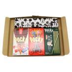 お菓子 詰め合わせ (全国送料無料) おかしのマーチ ポッキー3種 & 保冷ランチバッグセット B メール便 (omtmb5435)