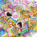 駄菓子 詰め合わせ (全国送料無料) 大量!駄菓子グミセット(8種・計60コ)おかしのマーチ メール便 (omtmb6030)