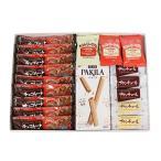 お菓子 詰め合わせ (全国送料無料) 夏でも溶けにくいチョコレートプチギフトセット (4種・計26コ) メール便 (omtmb6042g)