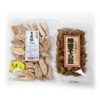 お菓子 詰め合わせ  (全国送料無料) 島根の菓子 生姜鮎 & 蜂蜜そら豆 セット(2種・2コ) おかしのマーチ メール便 (omtmb6127)