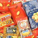 お菓子 詰め合わせ (全国送料無料) おつまみ定番柿の種入り!小袋スナック菓子セット A(5種・22コ) おかしのマーチ メール便 (omtmb6169)