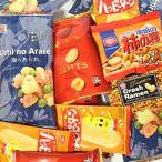 お菓子 詰め合わせ (全国送料無料) おつまみ定番柿の種入り!小袋スナック菓子セット C(5種・22コ) おかしのマーチ メール便 (omtmb6171)