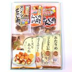 おつまみ 詰め合わせ (全国送料無料) 広島名物!せんじ肉を入れたおつまみギフトセットA おかしのマーチ プチギフト メール便 (omtmb6195g)
