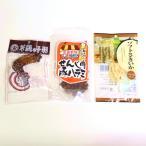 おつまみ 詰め合わせ (全国送料無料) 広島名物 せんじ肉入りおつまみセットA おかしのマーチ メール便 (omtmb6212)