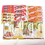 おつまみ 詰め合わせ (全国送料無料) 駄菓子おつまみセット (8種・計16コ) おかしのマーチ メール便 (omtmb6229)