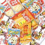 お菓子 詰め合わせ (全国送料無料) <駄菓子せんべいセット>(5種・計21コ) おかしのマーチ メール便 (omtmb6236)