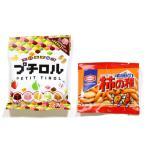 お菓子 詰め合わせ (全国送料無料) チロル プチロル(8コ) 柿の種ミニ(10コ)セット おかしのマーチ メール便 (omtmb6325)
