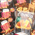 詰め合わせ (全国送料無料) グリコ おつまみスナック クラッツミニベーコン8個&生チーズのチーザ燻製1個 セット おかしのマーチ メール便 (omtmb6354)