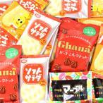 詰め合わせ お菓子 (全国送料無料) おやつセット D (4種・計22個) おかしのマーチ メール便 (omtmb6389)