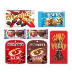 チョコレート 詰め合わせ (全国送料無料) グリコ チョコレート系お菓子セット(6種・7コ) おかしのマーチ メール便 (omtmb6418z)