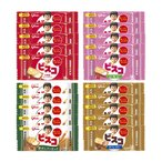 お菓子 詰め合わせ (全国送料無料) グリコ ビスコミニパック 5枚入 セット(4種・20コ)おかしのマーチ メール便 (omtmb6425)