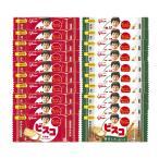 お菓子 詰め合わせ (全国送料無料) グリコ ビスコミニパック 5枚入〈ビスコ・香ばしアーモンド〉セット(2種・計20コ)おかしのマーチ メール便 (omtmb6426)
