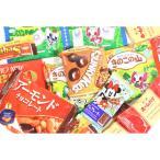 詰め合わせ お菓子 (全国送料無料) 食べきりサイズのチョコっとチョコレートセット C (計16個) おかしのマーチ メール便 (omtmb6456z)