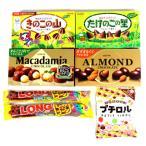 詰め合わせ お菓子 (全国送料無料) きのこの山入り チョコバラエティセット B (6種・計7個) おかしのマーチ メール便 (omtmb6482z)