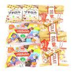 詰め合わせ お菓子 (全国送料無料) チロルバラエティ・ミルクヌガー・プチロルセット (3種・計6個) おかしのマーチ メール便 (omtmb6523z)