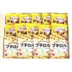 お菓子 詰め合わせ (全国送料無料) プチロル きのこの山ギフトセット (2種・計14個) おかしのマーチ プチギフト メール便 (omtmb6595gz)