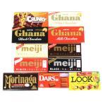 詰め合わせ お菓子 (全国送料無料) 有名メーカーチョコ食べ比べセット 11個 おかしのマーチ メール便 (omtmb6601z)