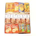 お菓子 詰め合わせ (全国送料無料) アジカル亀田とヤスイの小袋せんべいおつまみプチギフトセット (7種・計28個) プチギフト メール便 (omtmb6693g)