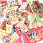 (全国送料無料) 2000円ぽっきり!濃い口駄菓子!蒲焼さん太郎・焼肉さん太郎にペヤングソースカツが入ったセット! (3種・計70個) メール便 (omtmb6984)