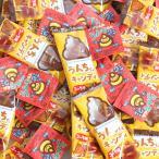 お菓子 詰め合わせ(全国送料無料)子ども大喜び!うんちくんキャンディ【30コ】・うんちくんグミ【30コ】おかしのマーチ メール便(omtmb6989)