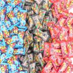 お菓子 詰め合わせ (全国送料無料) マルカワ 赤・青・黒ベーガム【150個セット】おかしのマーチ メール便 (omtmb7184)