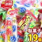 お菓子 詰め合わせ (全国送料無料) ねりあめ(15コ)& ロールキャンディ(2種各2コ)セット おかしのマーチ メール便 (omtmb7475)
