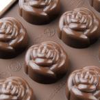 チョコレート型 シリコンモールド ROSE(ローズ/バラ) チョコ型 モルド