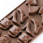 チョコレート型 シリコンモールド FASHION(ファッション) チョコ型